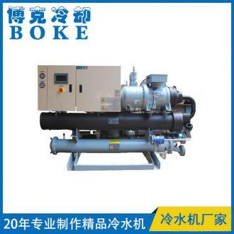 化工反应釜专用水冷螺杆式冷水机