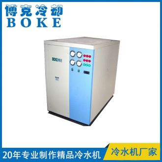 氧化液冷却用水冷箱式工业冷水机
