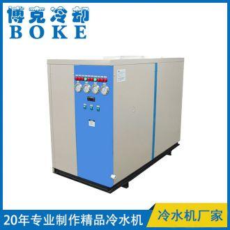 真空熔炼炉冷却用水冷箱式冷水机