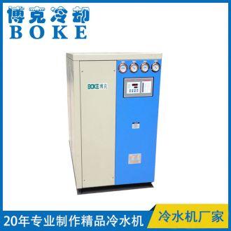 真空泵冷却用水冷箱式工业冷水机