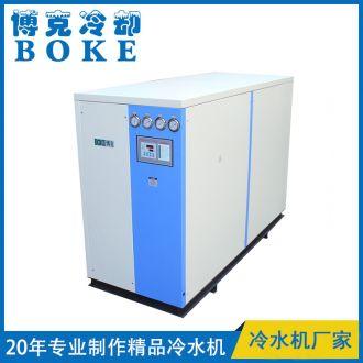 水冷箱式冷水机微电脑板换双机型10-50P