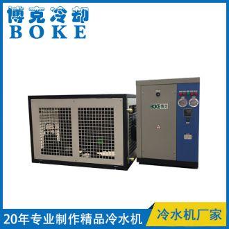 宁波材料所实验室试验机冷却用风冷分体式冷水机