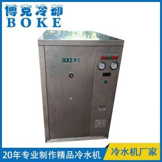 水冷箱式工业冷水机(全不锈钢框架)