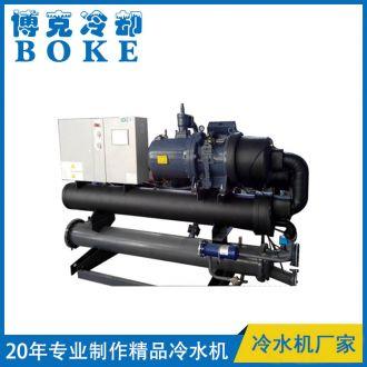吹瓶机冷却用水冷螺杆式冷水机